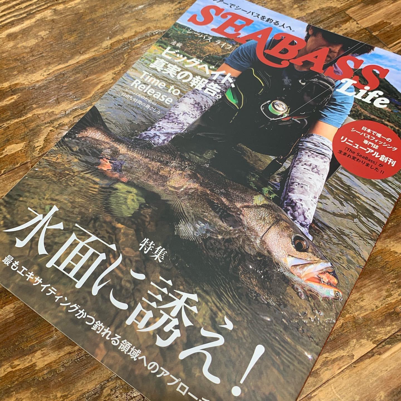 SEABASS Life表紙