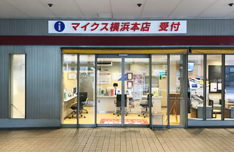 1F トヨタサービスフロント入口