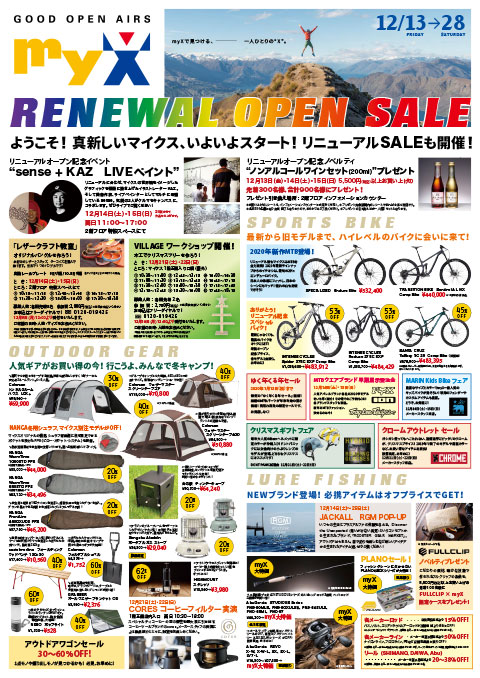 myX RENEWAL OPEN SALEチラシ表面