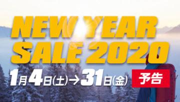 myX NEW YEAR SALE 2020 2020年1月4日(土)~31日(金)予告