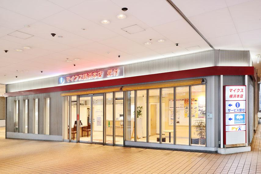 myX 1F トヨタサービスフロント
