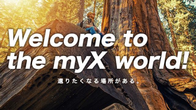 Welcom to the myX world!還りたくなる場所がある