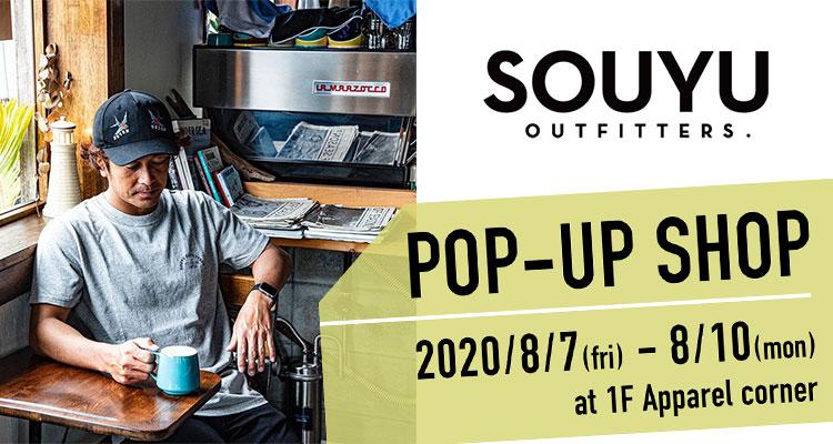 SOUYU OUTFITTERS. POP-UP SHOP 2020/8/7 FRI - 8/10 MON