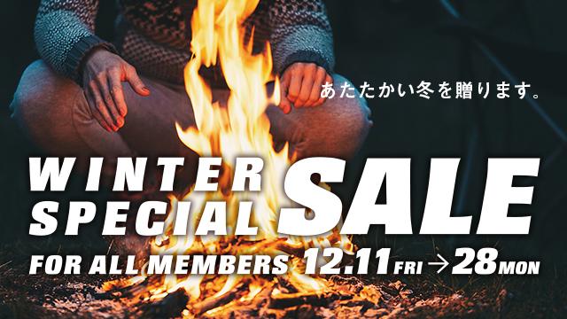12月11日(金)~28(月)WINTER SPECIAL SALE