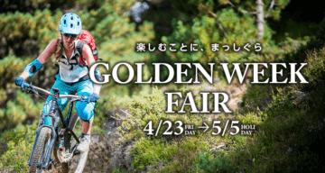 4月23日(金)~5月5日(水・祝)GOLDEN WEEK FAIR